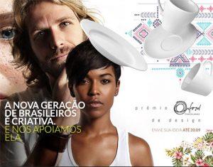 Prêmio Oxford de Design A nova geração de Brasileiros