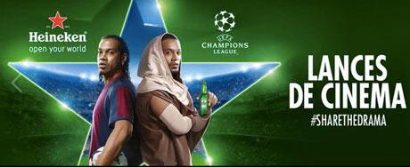 Promoção Heineken Share The Drama