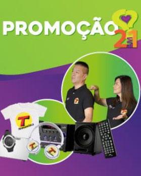 PromoçãoTransamérica Programa 2 em 1