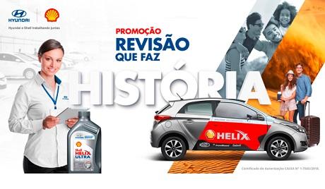 Promoção Hyundai e Shell Revisão que Faz História