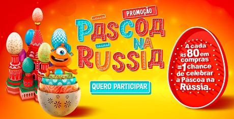 Promoção PBKIDS e Você na Páscoa da Rússia
