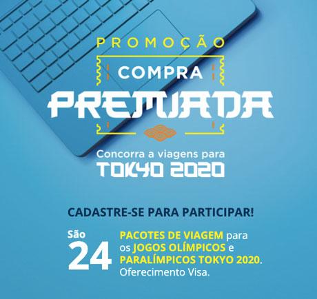 Promoção Compra Premiada Caixa Visa